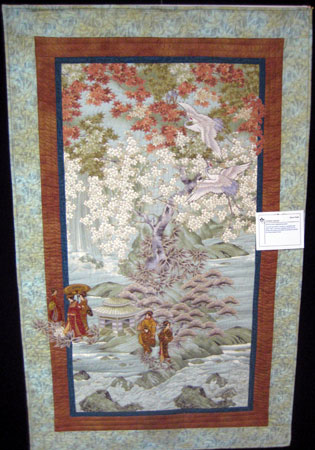 Dawn Field: Japanese Garden. Machine pieced, appliqued and quilted