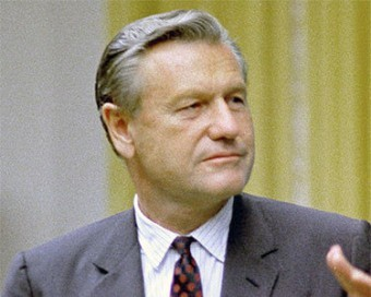 Gov. Nelson Rockefeller: Photo: Yoichi R. Okamoto, White House Press Office