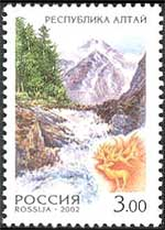 Russian stamp features the Altai region