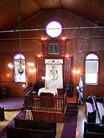 Beth Joseph Synagogue's interior