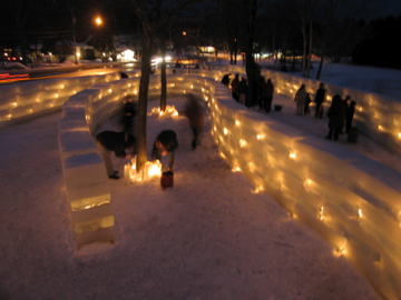 "Burnett and Fuller's ""Community Spiral"" ice sculpture from the 2008 Saranac Lake Winter Carnival"