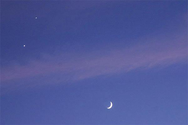 Heads-up, star-gazers! Venus is back   NCPR News