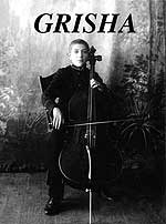 Gregor Piatigorsky, age 11, at the Moscow Conservatory of Music
